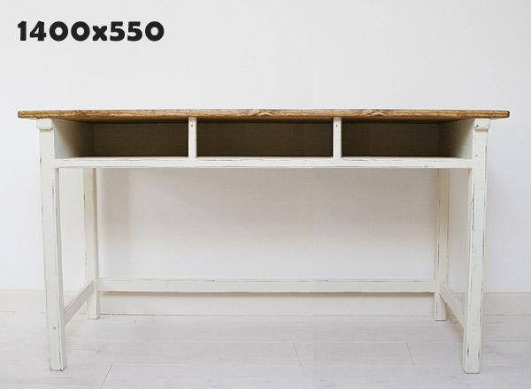 【店内全品ポイント10倍】国産オリジナルオーダー家具 Rustic 学習机 ラスティックパイン オープンデスク(L) 1400×5500220-dk-RT-103-L140