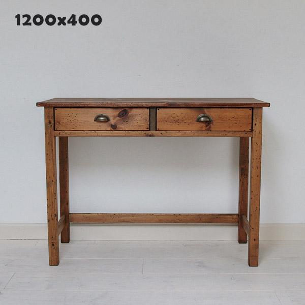 国産オリジナルオーダー家具 Rustic ラスティックパイン ワークデスク 1200×400 0220-dk-RT-105-120