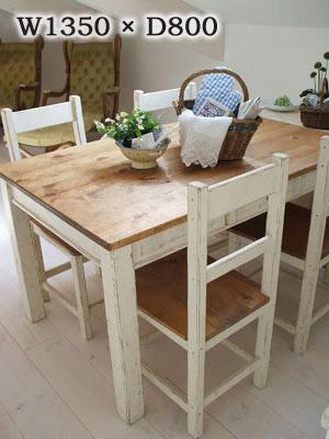 国産オリジナルオーダー家具 Rustic ダイニングテーブル 単品 ラスティックパイン スクエアレッグテーブル 1350×800 0220-dt-RT-200-135