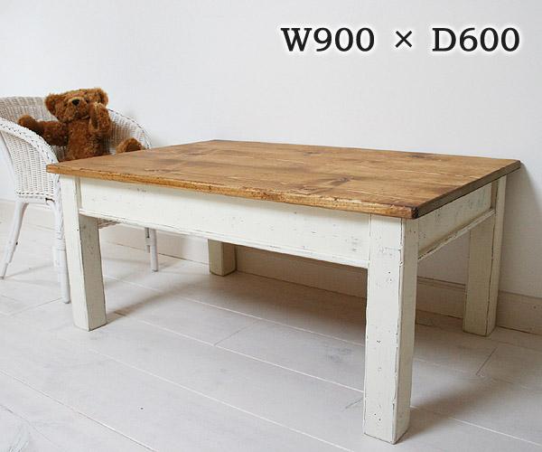 国産オリジナルオーダー家具 Rustic ローテーブルラスティックパイン ローテーブル 900×600 0220-lt-RT-203-90