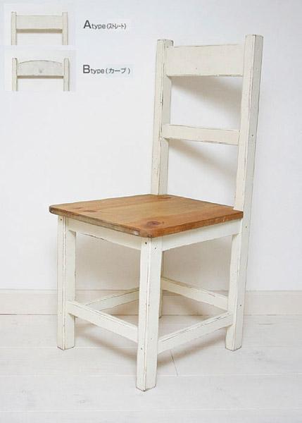 【店内全品ポイント10倍】国産オリジナルオーダー家具 Rustic Chair A B デスクチェアー0220-ch-RT-302