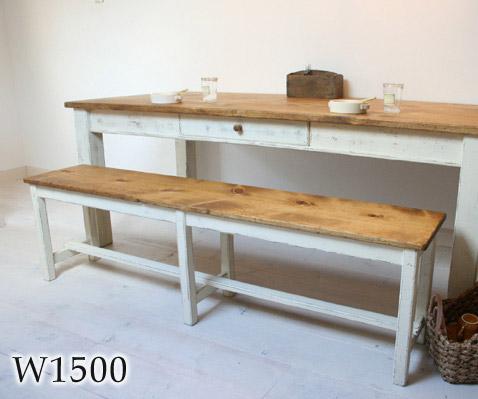 【店内全品ポイント10倍】国産オリジナルオーダー家具 Rustic ロングベンチ 1500 ラスティックパイン0220-ch-RT-304-150