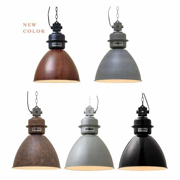 【店内全品ポイント10倍】【送料無料】Normanton [ノルマントン] 電球なし  0252-li-lt-1864