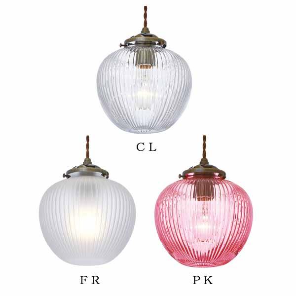 Charmant シャルマン ペンダントライト LED球 一般球形LED電球 電球色 付 【インターフォルム】 0252-li-lt-3126