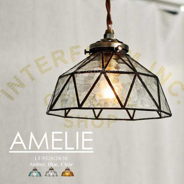 AMELIE アメリ  ペンダントライト 天井照明 【インターフォルム】 0252-li-LT-9328