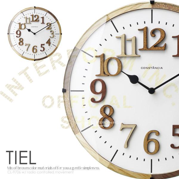 【店内全品ポイント10倍】【送料無料】TIEL [ ティール ]電波時計 壁掛け 壁掛け時計【インターフォルム】0252-zk-cl-9706