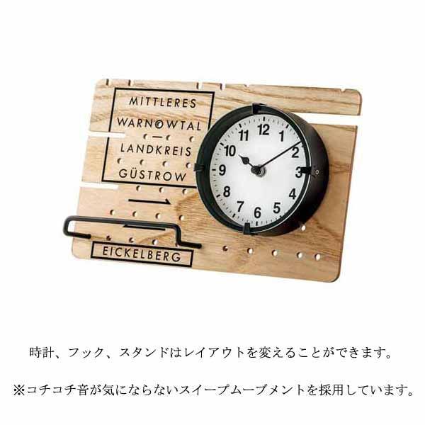 【1000円OFFクーポン配布中】【送料無料】Dietweis [ディートワイス] 置き時計  0252-zk-cl-3261