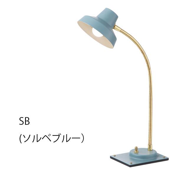 【店内全品ポイント10倍】【送料無料】MADISON LED DESK LIGHT マディソンデスクライト  0400-li-aw-0378e