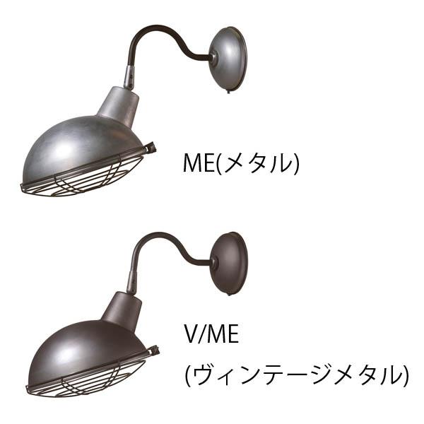 【店内全品ポイント10倍】【送料無料】JAIL WALL LAMP ジェイルウォールランプ  0400-li-aw-0478v