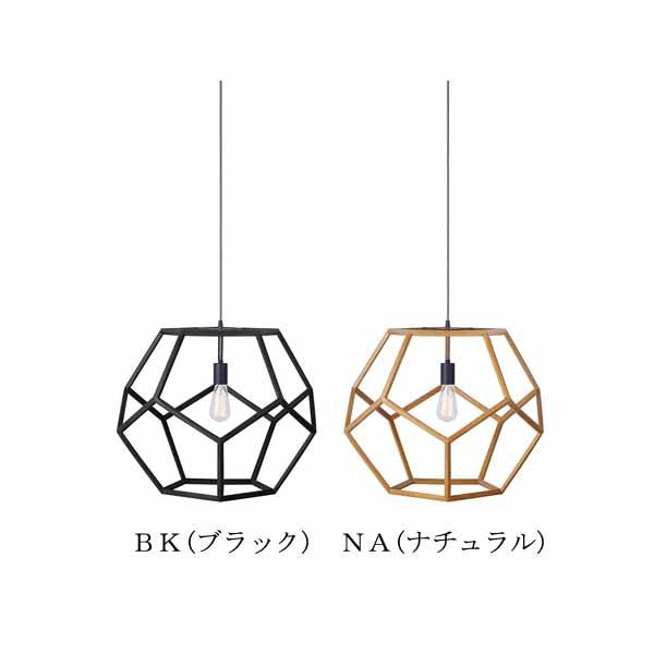 【店内全品ポイント10倍】【送料無料】Primo wood-pendant (L)  0400-li-aw-0485v