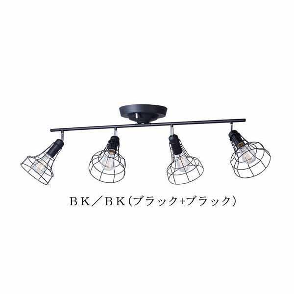 Polygonal 4-remote ceiling lamp B BK/BK  0400-li-aw-0499vbk