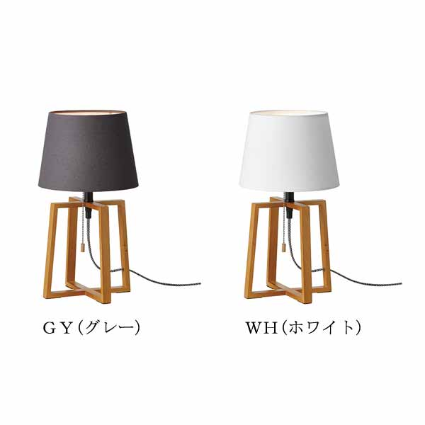 Espresso-table lamp  0400-li-aw-0506v