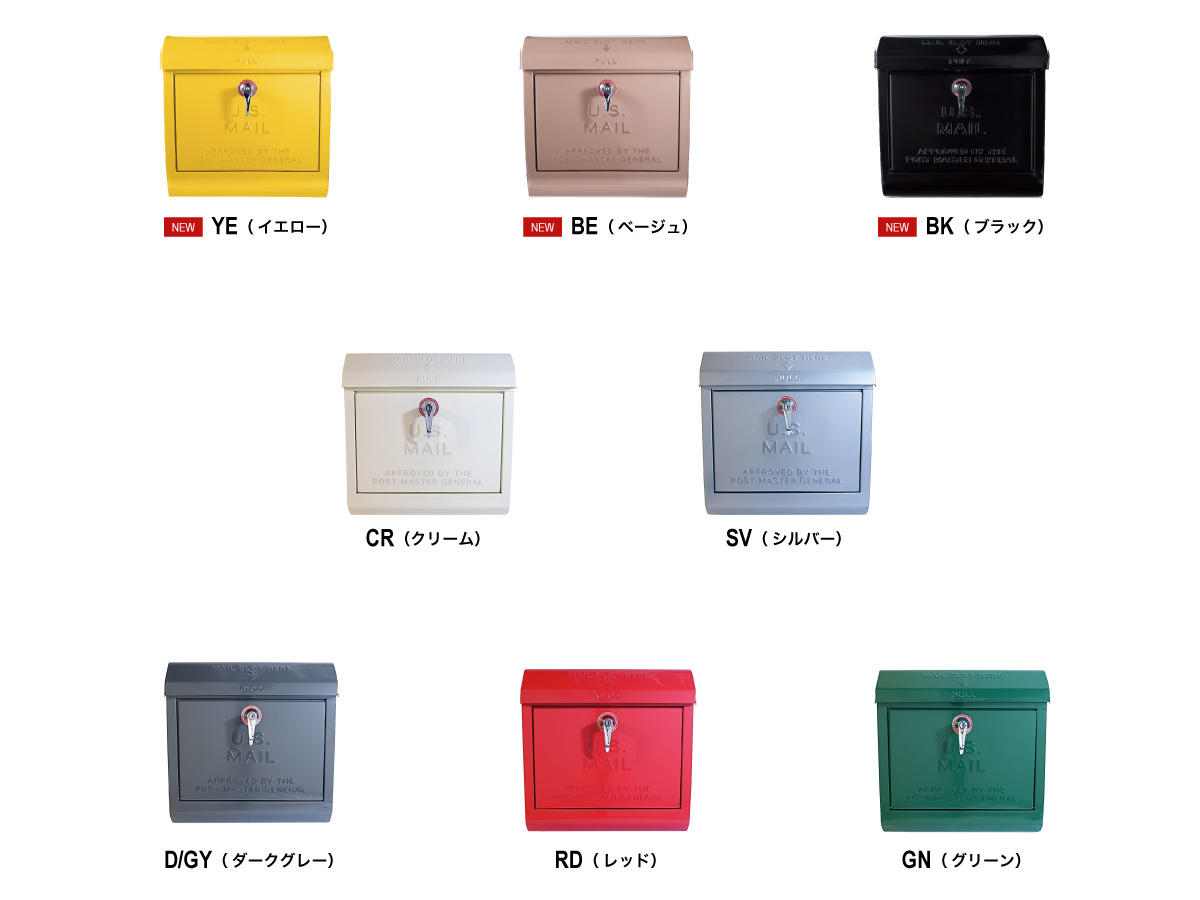 郵便受け ポスト メールボックス 壁付け 鍵付き Post ポスト U.S.タイプ 8色 0400-zk-TK-2075