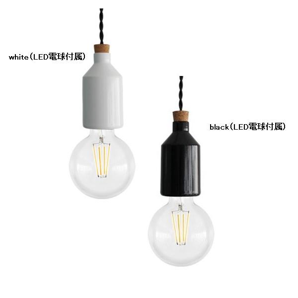 ペンダントライト 照明 照明器具 LED Concone pendant lamp コンコーネ ペンダントランプ ディクラッセ  0510-li-lp3100