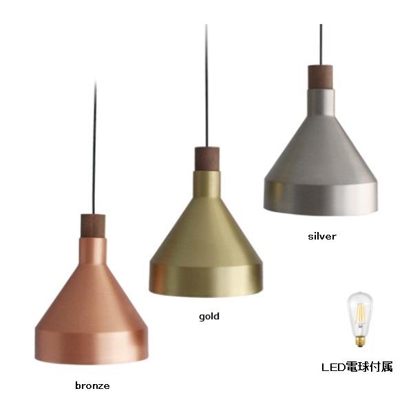 ペンダントライト 照明 照明器具 LED Camino L pendant lamp カミーノ L ペンダントランプ ディクラッセ  0510-li-lp3116