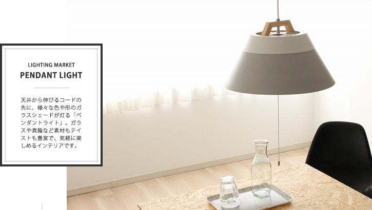 【店内全品ポイント10倍】【送料無料】富士山みたいなツートーン3灯ペンダントライト6色展開 電球付属(E26/60W)0518-li-001768
