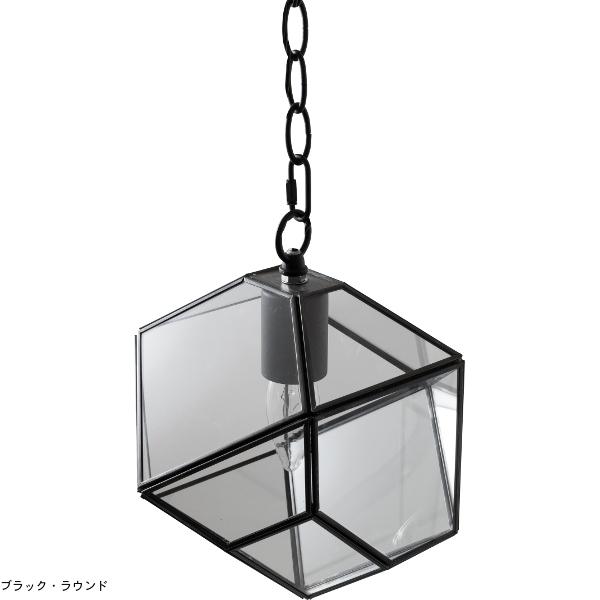【店内全品ポイント10倍】【送料無料】LAMP by CRAFT TERRARIUM 1BULB PENDANT LIGHT BLACK ROUNDテラリウム型 1灯 ペンダントライト ブラック 球面 電球なし LED電球対応可能0518-li-002406-bk-ro