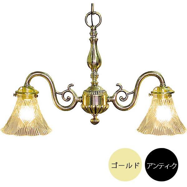 2灯照明灯具 クラシックスタイルシャンデリア(60Wx2灯)※電球別売【2色展開】  147l-fc558g202c