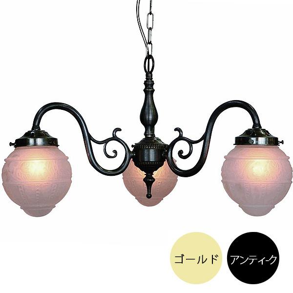 3灯照明灯具セット クラシックスタイルシャンデリア(60Wx3灯)※電球別売【2色展開】  147l-fc560a34825