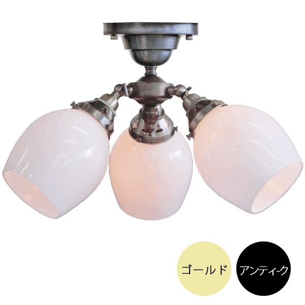 3灯シーリングライトセット シーリングランプ (60Wx3灯)※電球別売【2色展開】  147l-fcd700antu