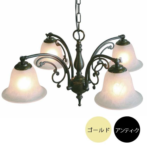 4灯照明灯具セット クラシックスタイルシャンデリア(60Wx4灯)※電球別売【2色展開】  147l-fcp40ab416