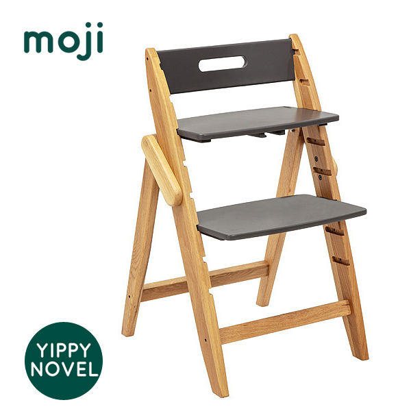 moji YIPPY OAKチェア 北欧スタイル こども椅子 デスクチェア キッズチェア おしゃれな子供椅子 Stone ストーン  694c-m-yip01-1