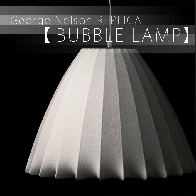 【送料無料】【あす楽】ペンダントライト led 1灯 E26 ホワイト【LED対応/デザイン/北欧/照明器具/おしゃれ/カウンター/日本製】