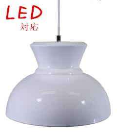 【送料無料】【あす楽】LED電球付ペンダントライト 北欧 led 1灯 ホワイト【ドデュ】 【LED対応/デザイン/照明器具/おしゃれ/カウンター/日本製】デザイン照明