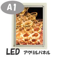 【専用イーゼル贈呈】LED看板 LED POPパネル LEDライトパネル LEDバックライトパネル LEDライティングボード LEDポスターパネル アクリルフレーム A1サイズ 6500K