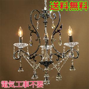 【送料無料】クリスタル 引っ掛けシーリング シャンデリア led対応 3灯 ANGEL 照明器具 姫系 日本製【アウトレット】