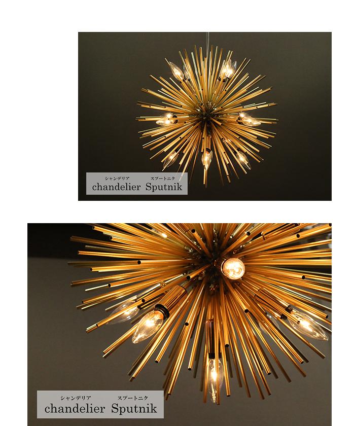 LED電球付ペンダントライト ゴールド 12灯 スプートニク【Sputnik】径520mm【クリア/日本製/LED対応/ゴージャス/モダン/デザイン系/照明器具】