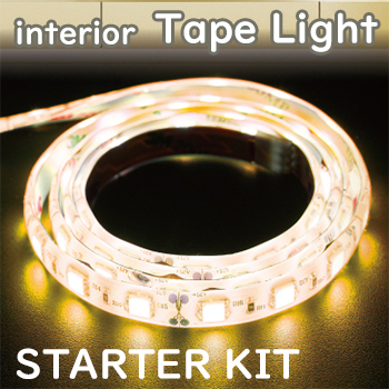 間接照明 アウトレットセール 特集 照明テープ ライト LED イルミネーション DIY 棚 オシャレ アクティ Acty LEDインテリアテープライトセットWARM あす楽対応 WARM 国内在庫 WHITE 調光機能