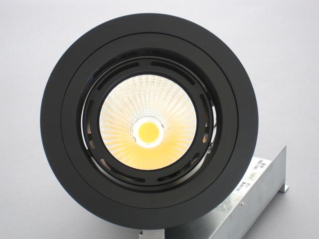 【即納】 ☆ハイホープ ダウン☆ UDL-1241MB-30 UNITY/ユニティ LEDダウンライト 高照度&軽量 CDM70W相当 埋込穴125mm 色温度3000K 中角 本体黒