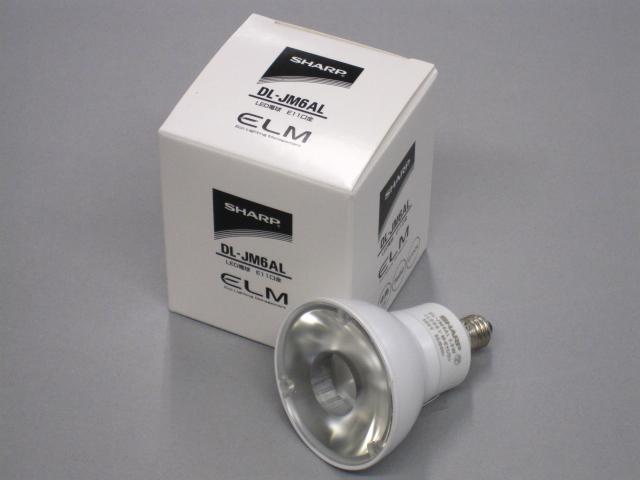 【即納】 ☆100V ダイクロハロゲン電球代替タイプ☆ DL-JM6AL (10個単位) SHARP/シャープ LED電球 JDR50W相当 調光対応 径50mm E11 色温度2700K 中角 本体白