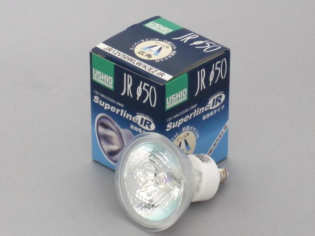 【即納】 ☆スーパーライン(JR) 径50mm高効率(IR)タイプ☆ JR12V50WLW/K/EZ-IR 1箱(10個入) USHIO/ウシオ ダイクロハロゲンランプ 高効率 EZ10 広角