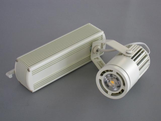 【即納】 ☆LEDレールライト スポット☆ USL-5262WW-40 UNITY/ユニティ LED ダクトレールスポットライト 調光対応タイプ 高照度型 CDM-R35W相当 色温度4000K 広角 本体白