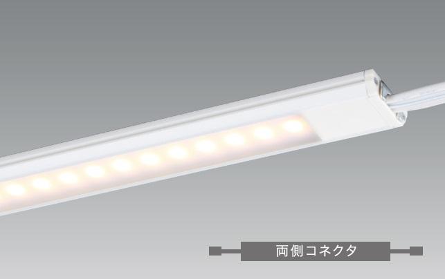 【新モデル・即納】 ☆ぴたライトplus 連結送り用☆ UTL-9003-30 UNITY/ユニティ LEDバーライト 什器・棚下・コルトン・間接照明 超薄型 100V直結 750mm 色温度3000K