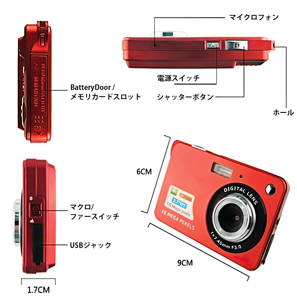 デジタルカメラ ミニ 低価格 送料込 最新 防振 デジタルカムコーダー 2021最新版 ミニズームデジタルカメラ コンパクトデジカメ 連続ショット軽量 デジカメ カメラ フルHDデジタルカムコーダー 携帯便利