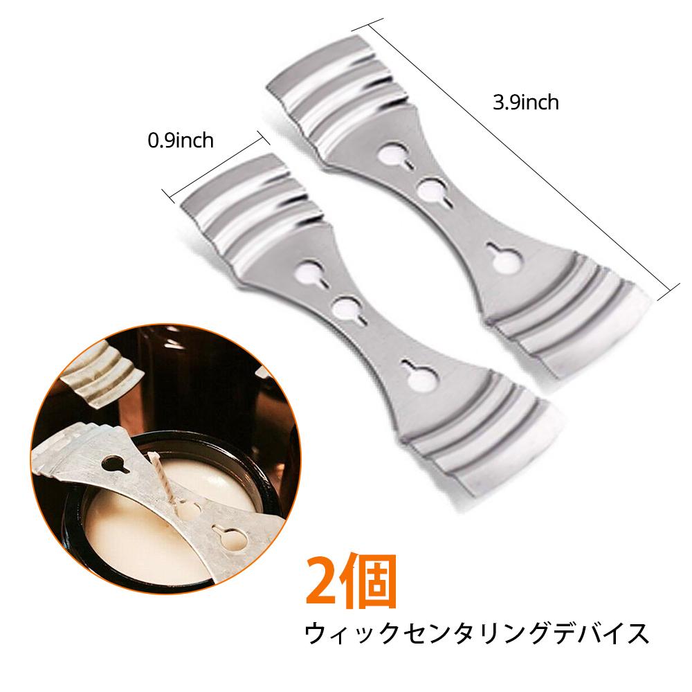 キャンドル 手作り [正規販売店] 蝋燭 DIYポットセット 2021最新版 ツールキット ハンドメイド 耐久性のある 材料 ステンレス鋼 キット 激安挑戦中