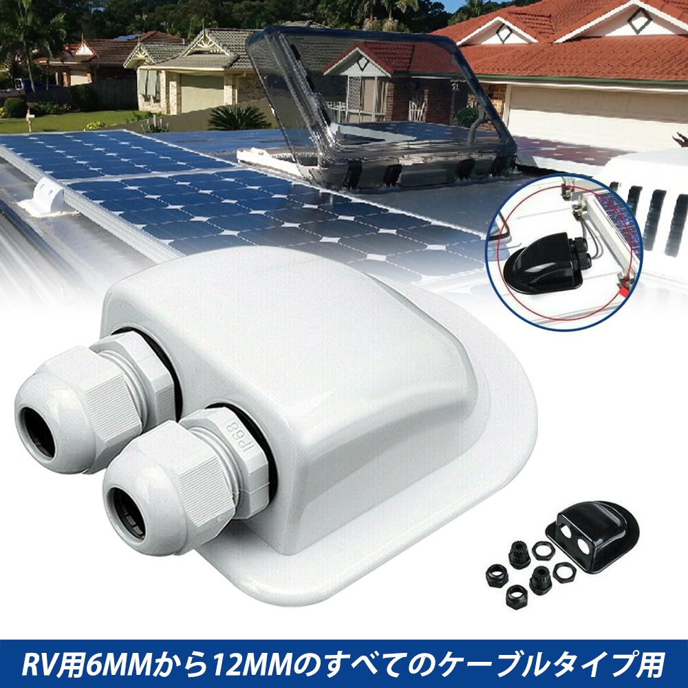 システム ソーラーパネル サテライト ソーラーケーブル 完全送料無料 2021最新版 太陽電池 空中キャラバン コンポーネント固定 モバイルホーム ソーラーケーブルグランド メーカー再生品