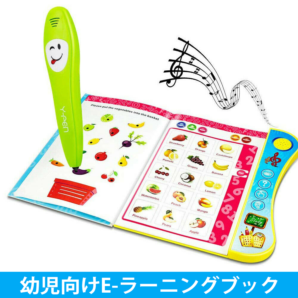 電子学習ブック 学習玩具 電子学習本 3歳以上の幼児向けの教育用インタラクティブブック学習玩具 教育用インタラクティブブック学習玩具 限定Special Price 35%OFF