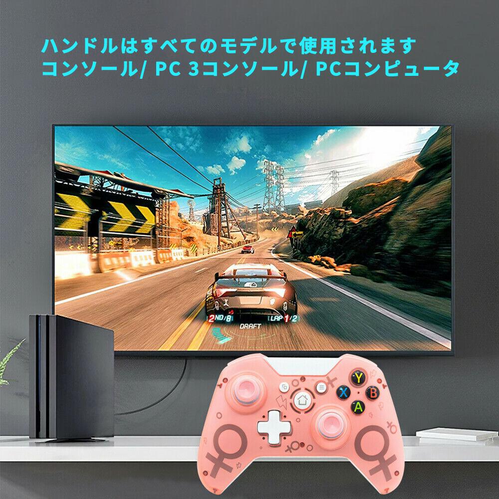ゲームパッド 入荷予定 コントローラー ワイヤレス 無線 Xbox One ピンク S PCWindows用2.4GHZワイヤレスコントローラー ブラック 低価格 ハンドルゲームパッド X