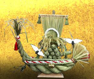 国産【新潟魚沼産】ワラ使用 開運 めおと宝船【お渡し時期12月中旬から2月まで】