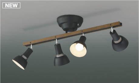 KOIZUMI♪コイズミ照明 リモコン付LEDスポットシーリングライト AA47243L