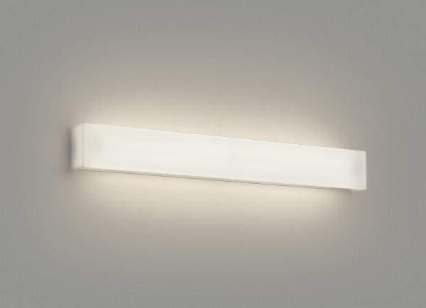 KOIZUMI ♪コイズミ照明 LEDブラケット AB46488L