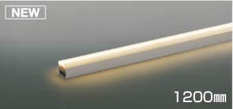 KOIZUMI♪コイズミ照明 LED間接照明調光タイプ AL47086L