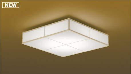 KOIZUMI ♪コイズミ照明 LED和風シーリングライト~6畳 AH48766L
