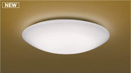 KOIZUMI ♪コイズミ照明 LED和風シーリングライト~6畳 AH48772L