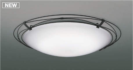KOIZUMI(NS)コイズミ照明 LEDシーリングライト~8畳 AH48857L