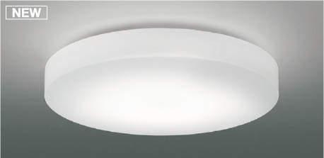 KOIZUMI コイズミ照明 LEDシーリングライト~6畳 AH48894L